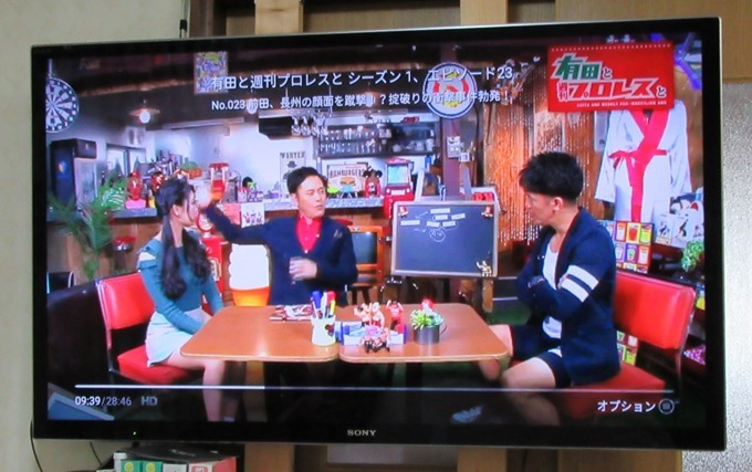 Fire TV Stickで有田と週刊プロレスとを再生