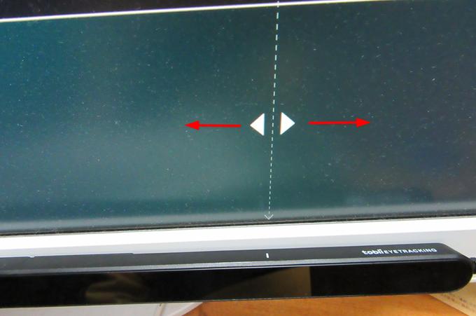 画面上のスライダーを左右に動かして微調整する