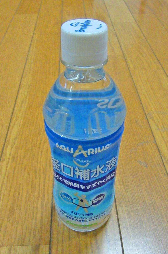 アクエリアス経口補水液のパッケージ