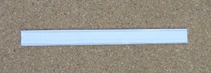 ミニドアクローザーのスライド保護板
