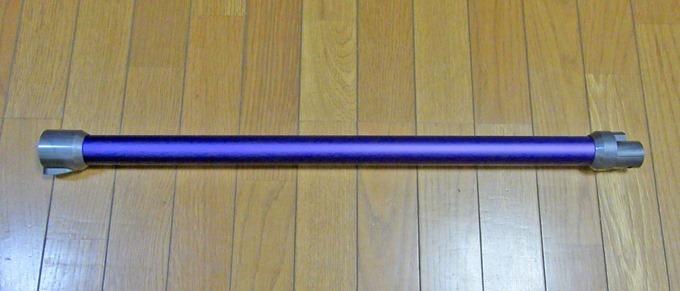 ダイソンDC62のパイプ