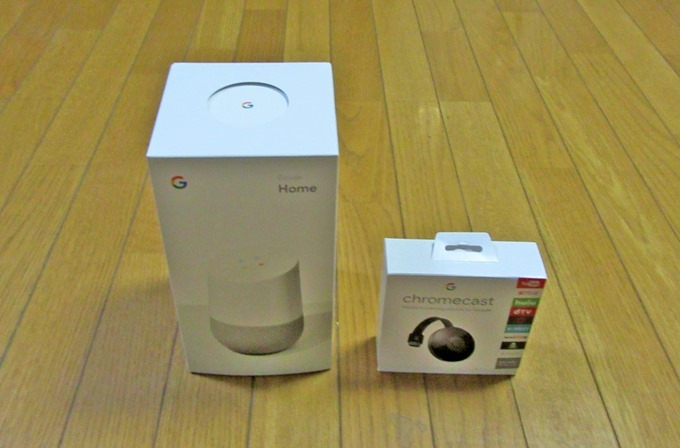 Google HomeとChromecastセット