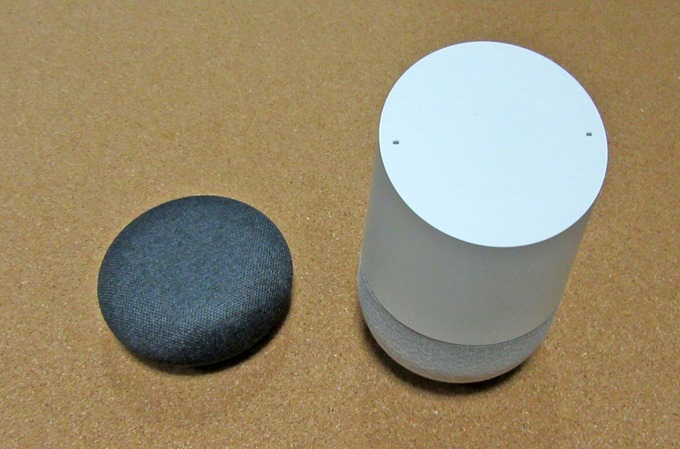 Google HomeとGoogle Home Miniの本体の大きさ比較