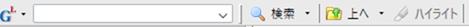 Google-Toolbar_thumb