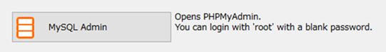 InstantWPのMySQL Adminボタン
