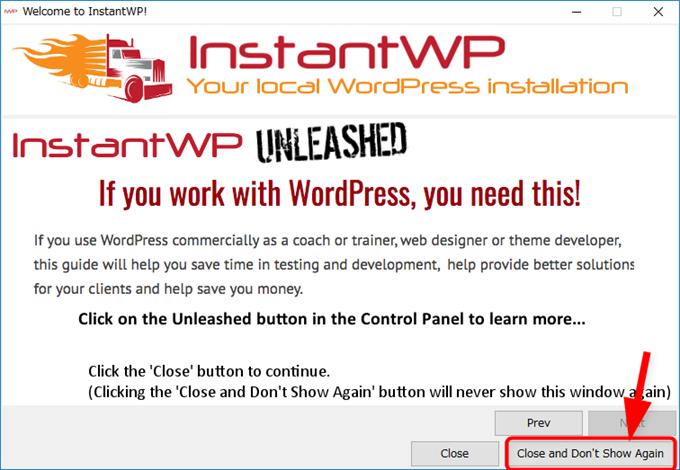 InstantWPの案内画面終了