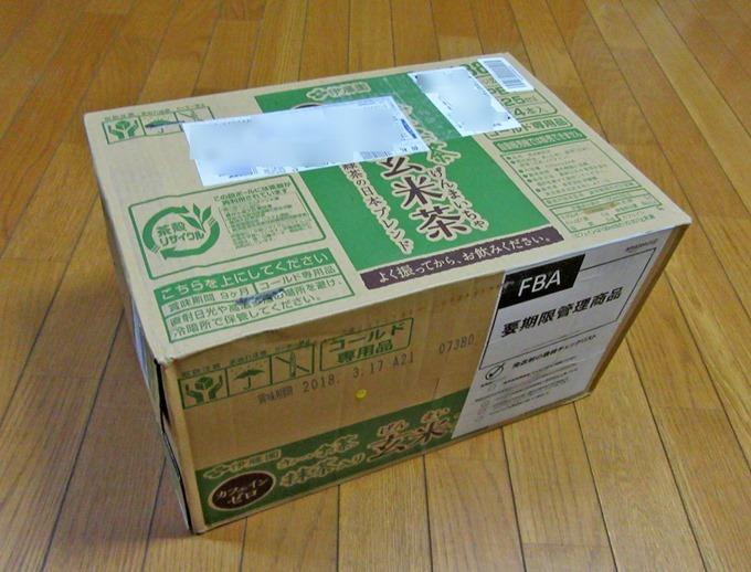 伊藤園玄米茶の箱