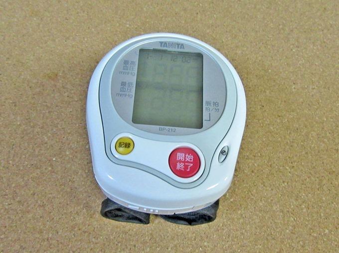タニタ手首式血圧計