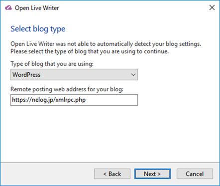 Open Live Writerのインストール(ブログタイプの選択)
