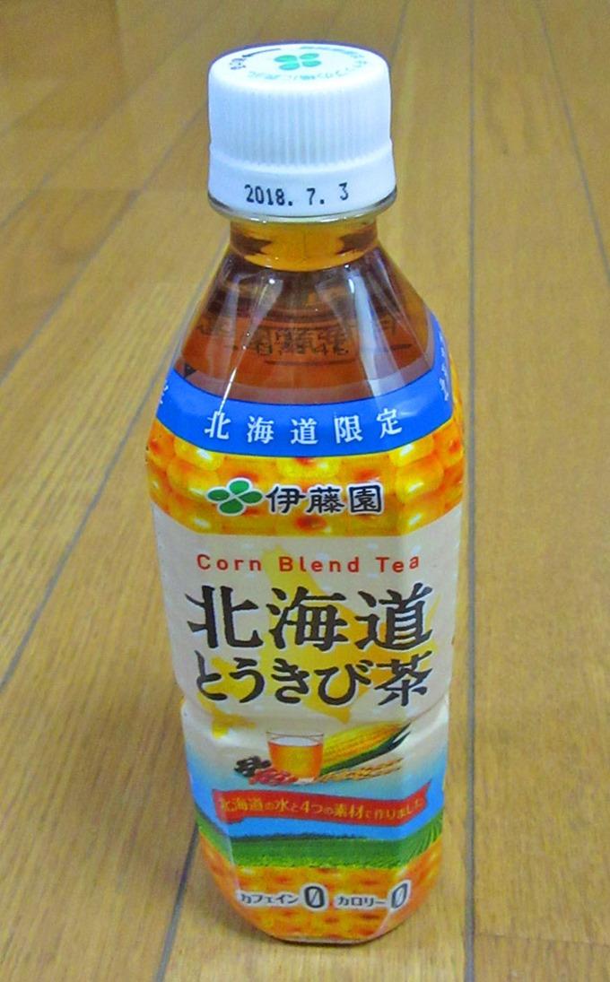 北海道とうきび茶の500mlペットボトル