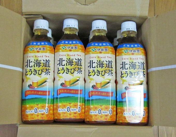 北海道とうきび茶の箱の蓋を開けた状態