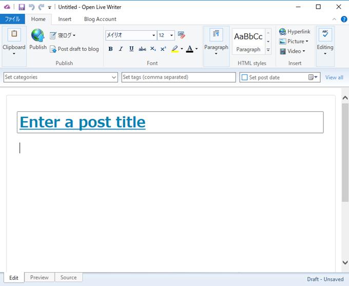 Open Live Writerの初期起動画面