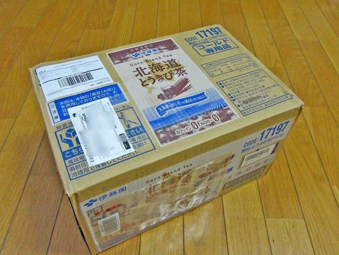 北海道とうきび茶の箱
