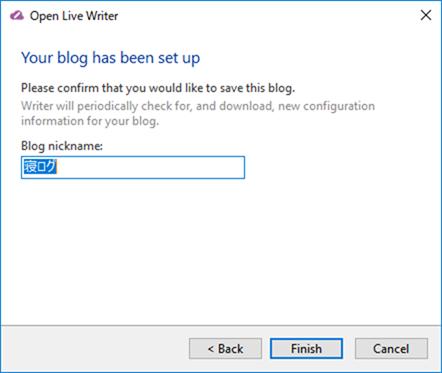 Open Live Writerの設定完了