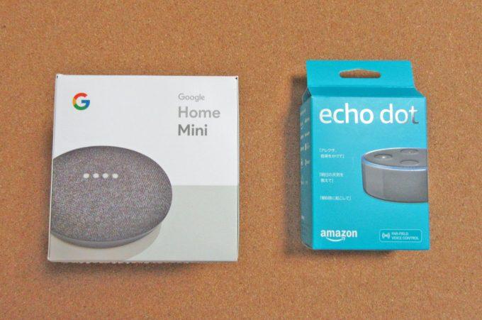 Google Home MiniとAmazon Echo Dotの箱