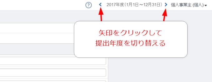 2018-02-07_11h25_52