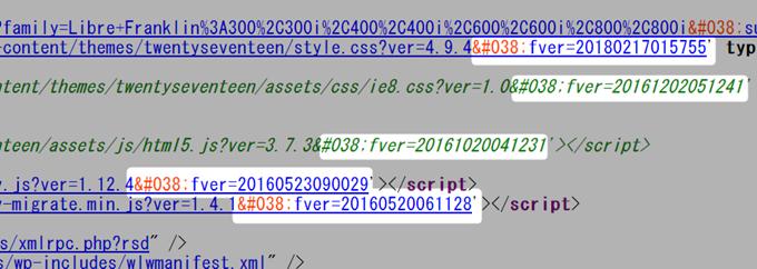 リソースファイルURLの最後尾に日付形式のバージョンが付加