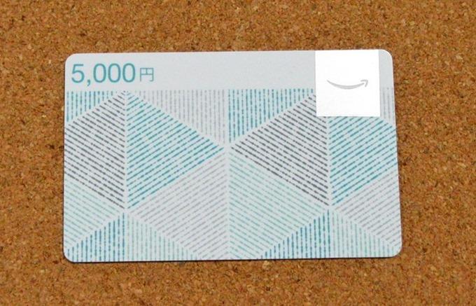 クールブルーデザインのギフトカード