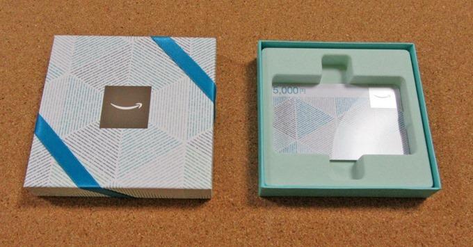 クールブルーデザインの蓋と箱を並べた状態