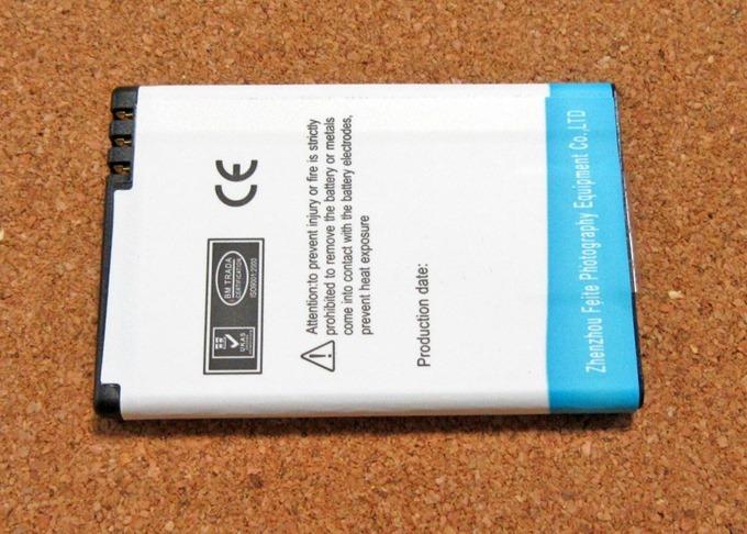 BP-4Lバッテリー