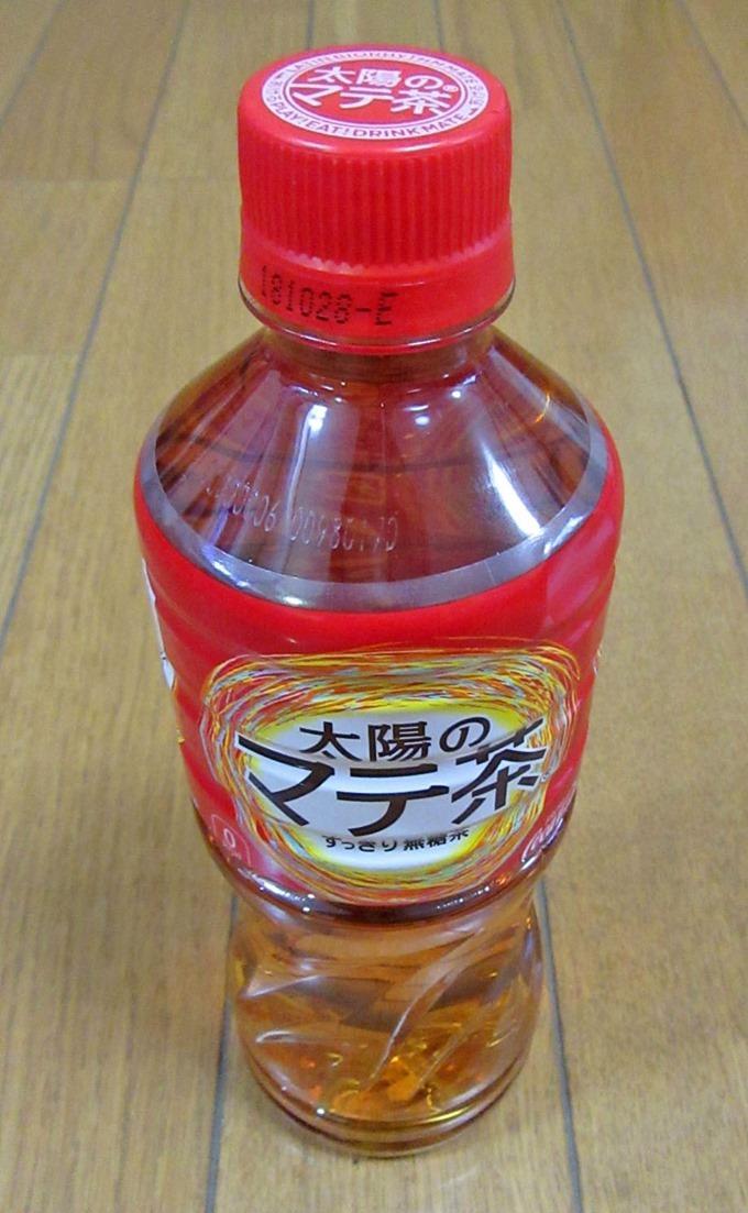 太陽のマテ茶の525mlペットボトル