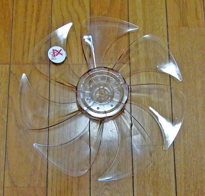 F-CR339-N扇風機の羽