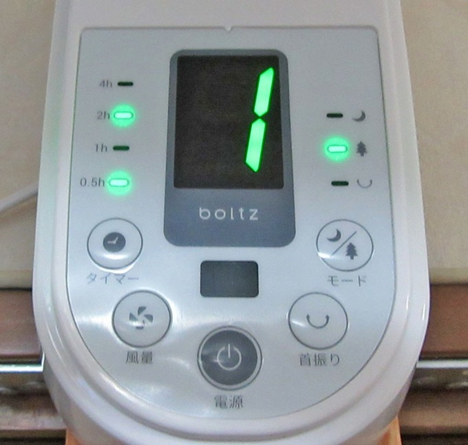 boltz扇風機の状態表示