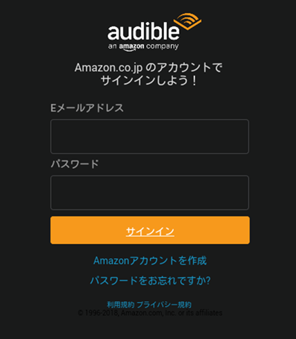 Android Audibleアプリ