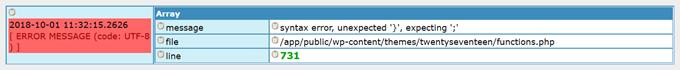edumpでエラーメッセージを表示した状態