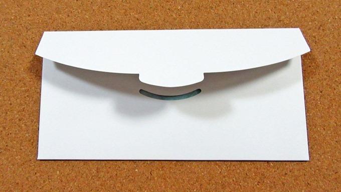 Amazonギフト券(商品券タイプ)封筒の裏面
