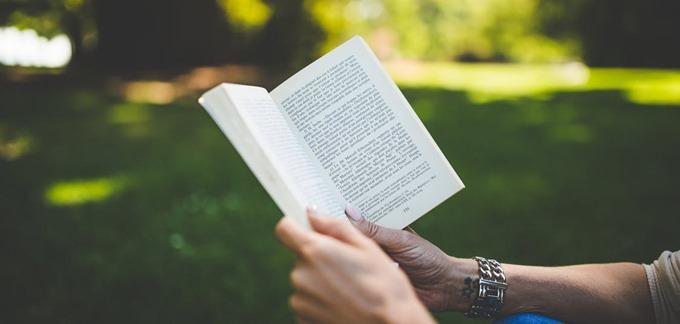 本を購入したらパッと読んでしまいたい