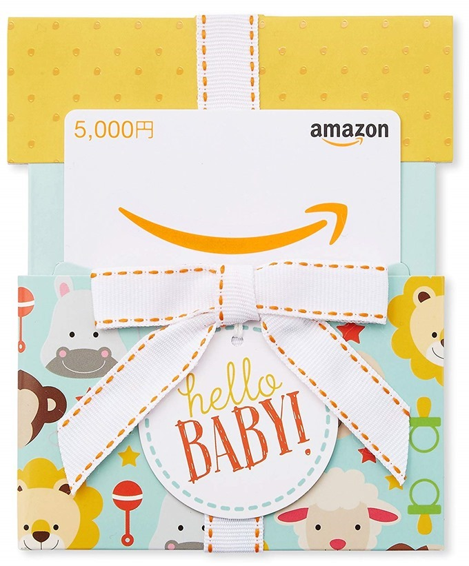 Amazonギフト券封筒タイプ(ベイビー)