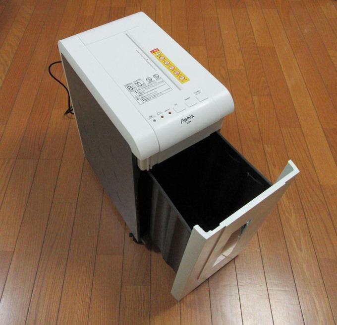 シュレッダーのダストボックスは大容量
