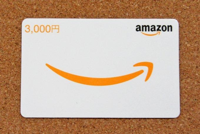 水玉ドット封筒タイプギフト券のギフト券カード