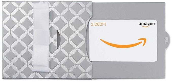 Amazonギフト券(封筒タイプ)グレー七宝