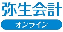 弥生会計オンラインロゴ