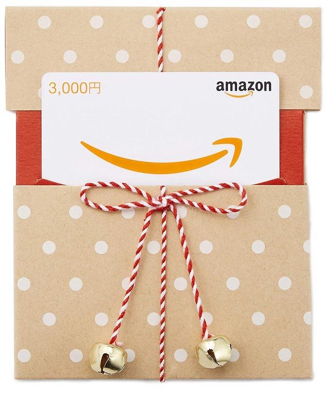 Amazonギフト券(封筒タイプ)水玉ドット