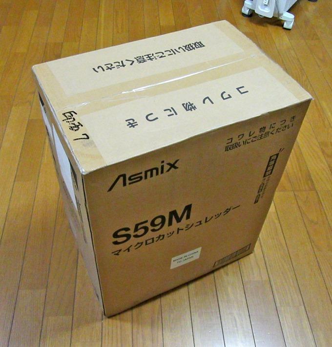 マイクロカットシュレッダーの箱