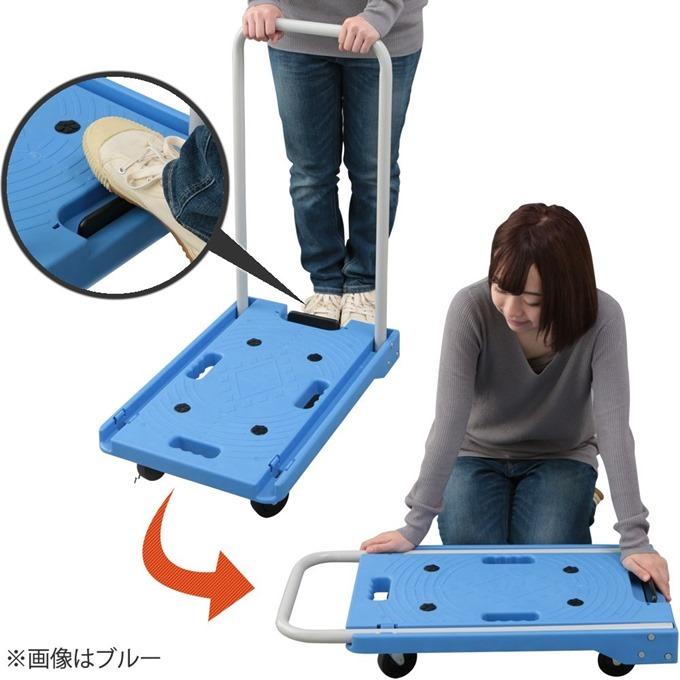 折り畳み型