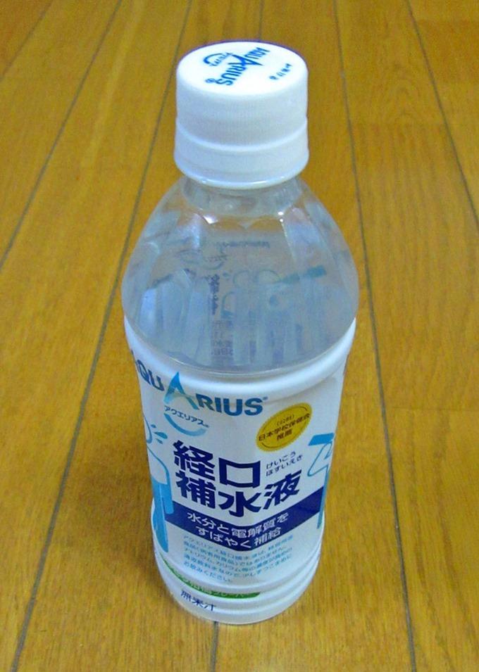 アクエリアス経口補水液のペットボトル1