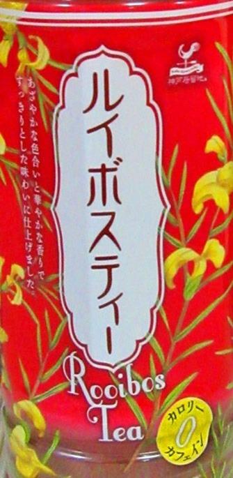 神戸ケーキルイボスティーのラベル