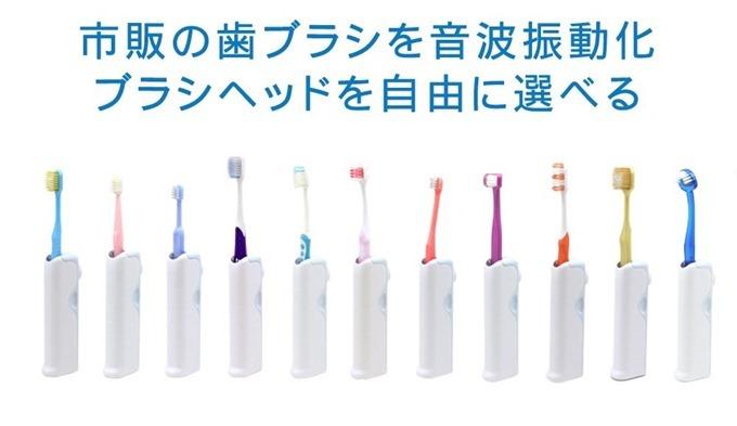 市販の歯ブラブラシヘッドを自由に選べる