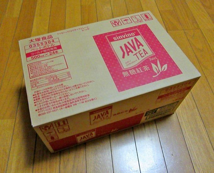 ジャワティーストレートレッドの箱