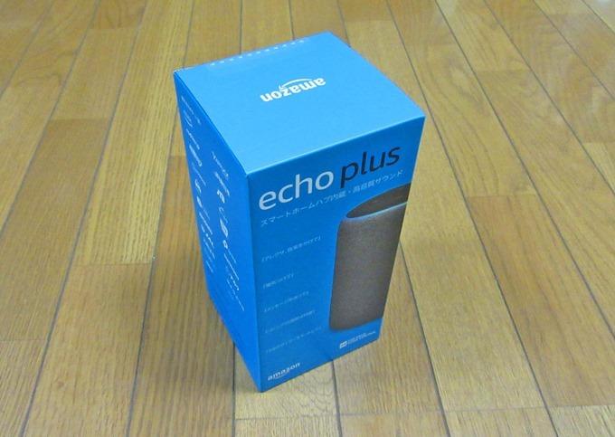 Echo Plus (エコープラス) 第2世代 - スマートスピーカー with Alexa