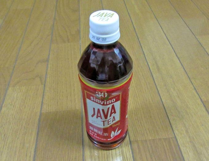 大塚食品 ジャワティ ストレート レッド 無糖 500ml