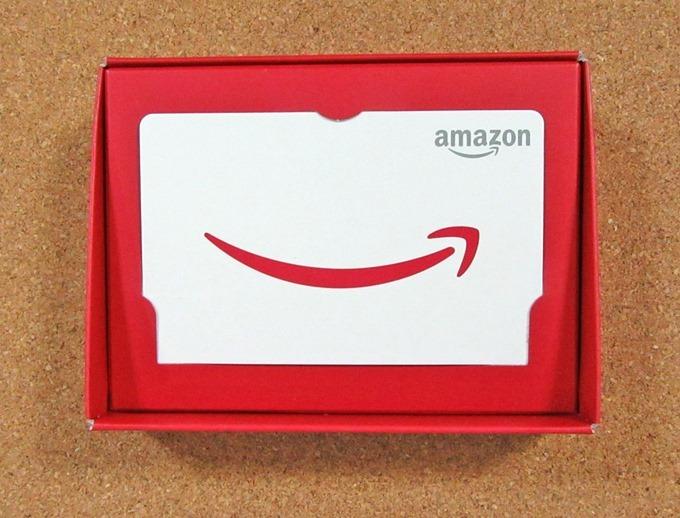 Amazonギフト券レッドタイプの箱のふたを開けた状態