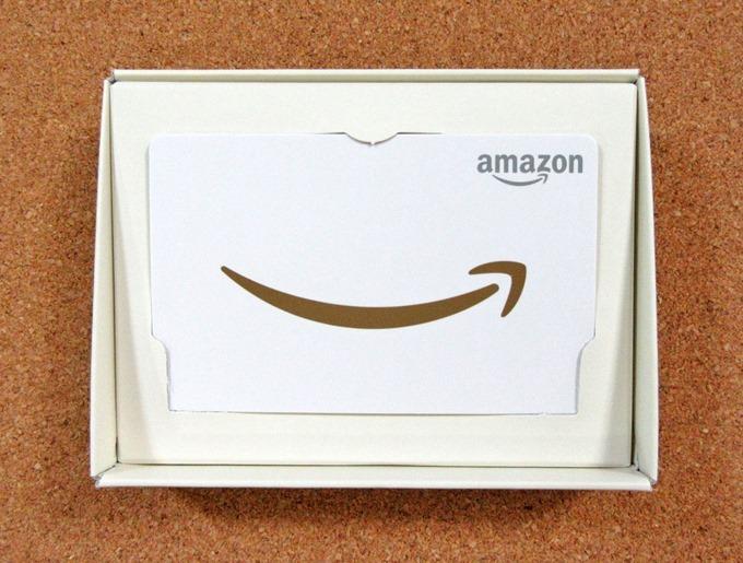 Amazonギフト券ベージュボックスの蓋を開けた状態