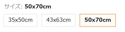 50x70cm
