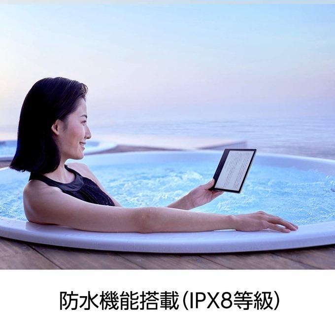 Kindle Oasisの防水機能