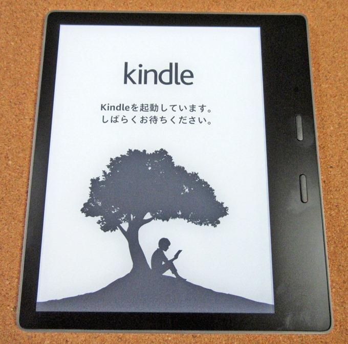Kindle Oasisの再起動が始まる